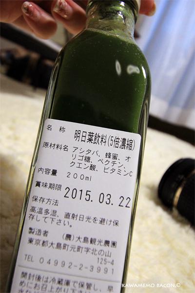 20140928_25.jpg